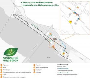 Схема_ Новосибирск